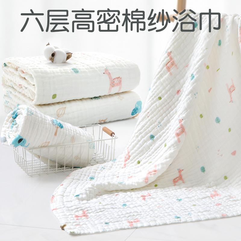 婴儿浴巾纯棉纱布超柔吸水幼儿洗澡巾大毛巾初生宝宝新生儿童浴巾