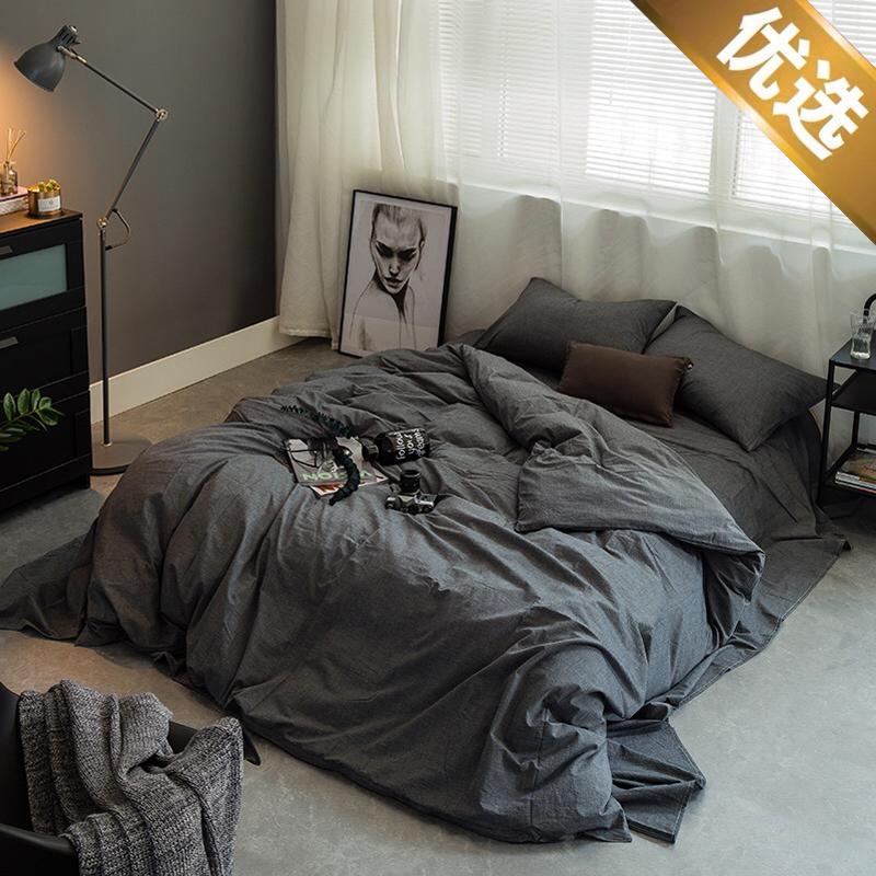 日式无印全棉灰色高端色织水洗棉四件套北欧简约民宿床品床单床笠