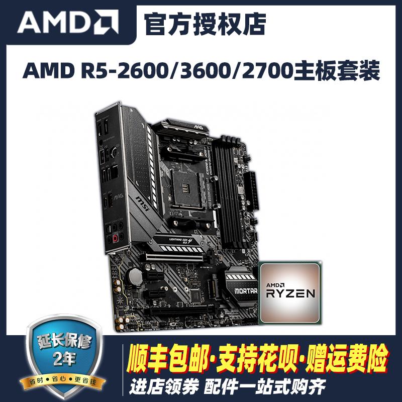 Процессоры / CPU Артикул 578918380041