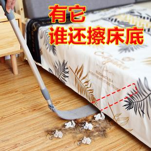 床底清洁神器家用大扫除鸡毛禅子扫灰掸除尘缝隙加长打扫卫生工具