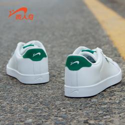 贵人鸟板鞋男小白鞋2020新款女鞋夏季薄款韩版百搭运动鞋学生情侣