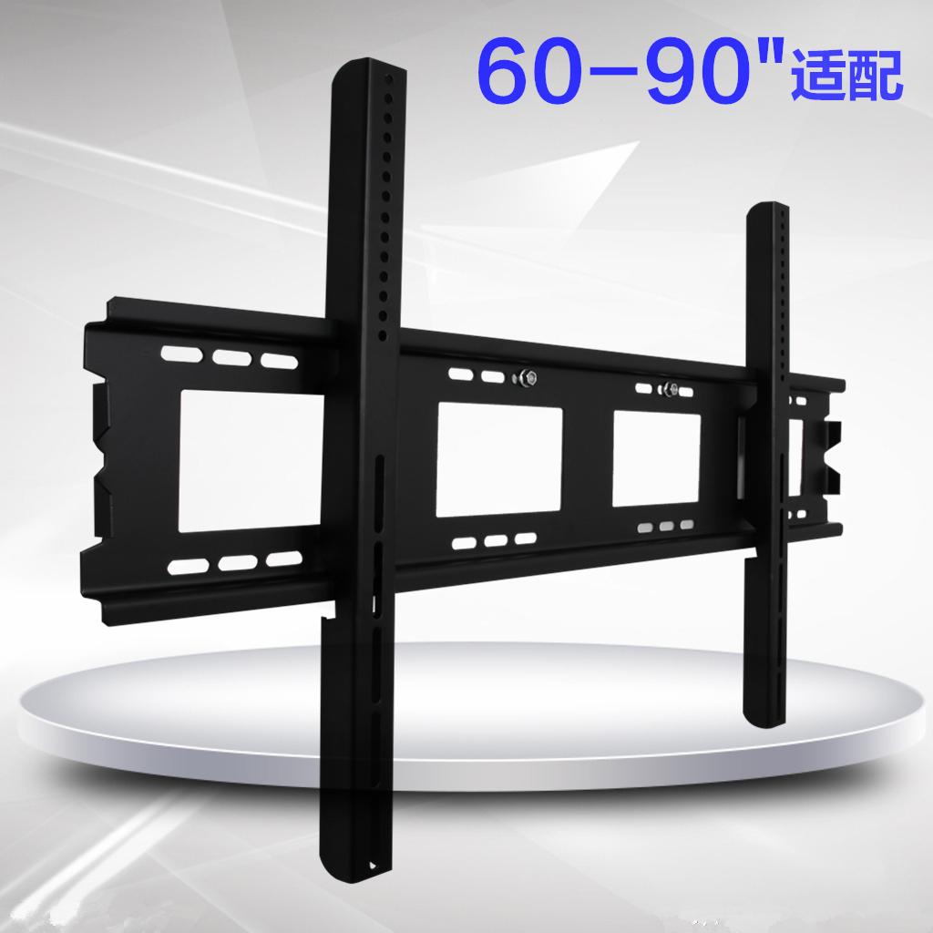 康佳 LG 创维海尔长虹通用70/75/80/86/90寸电视挂架墙壁挂支架子
