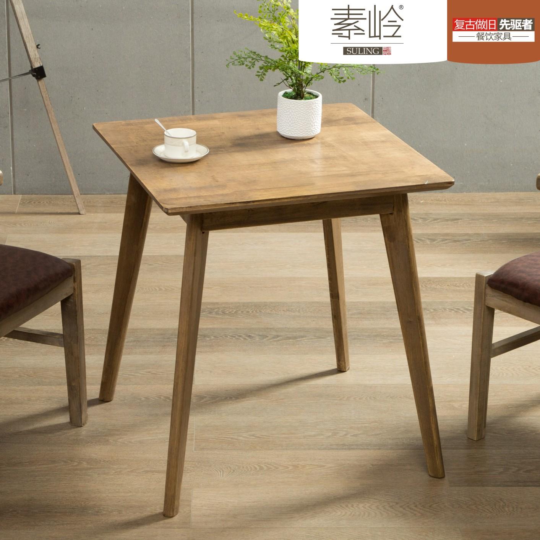 复古做旧实木方桌庭院喝茶桌子简约现代小户型餐桌椅组合日式家用