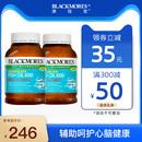 BLACKMORES澳佳宝无腥味深海鱼油软胶囊400粒*2瓶  澳大利亚原装