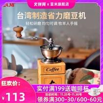 亚米YAMI台湾手磨咖啡机手动磨豆机咖啡豆研磨机器具铸铁手摇复古