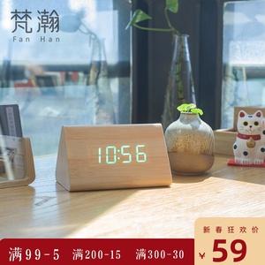 梵瀚 日式led小时钟桌面数字多功能台钟智能静音卧室床头电子闹钟