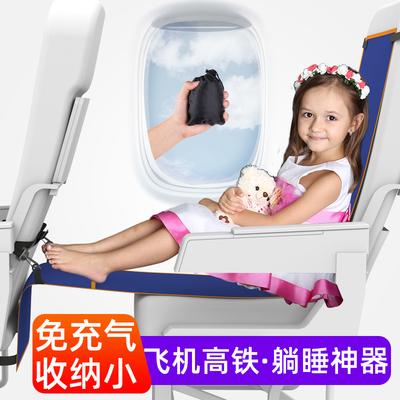坐长途飞机睡觉神器座椅隔脏套汽车旅行充气脚垫腿凳U型枕头腰靠
