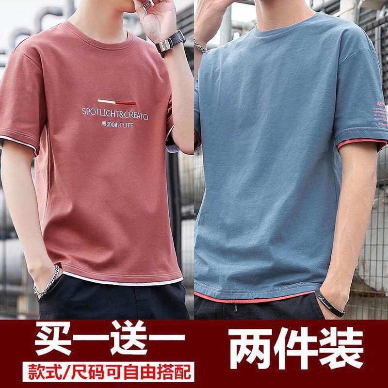 【买一送一 】夏季男士薄款短袖T恤男韩版印花圆领体恤上衣男装夏