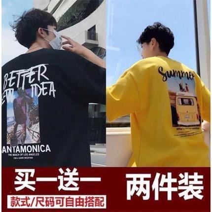 夏装短袖t恤男原宿风衣服男青少年韩版宽松五分袖学生上衣半袖男