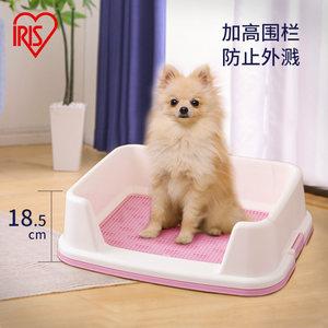 爱丽丝狗狗厕所便便器爱丽思宠物便盆尿尿盆小型犬小号泰迪用品