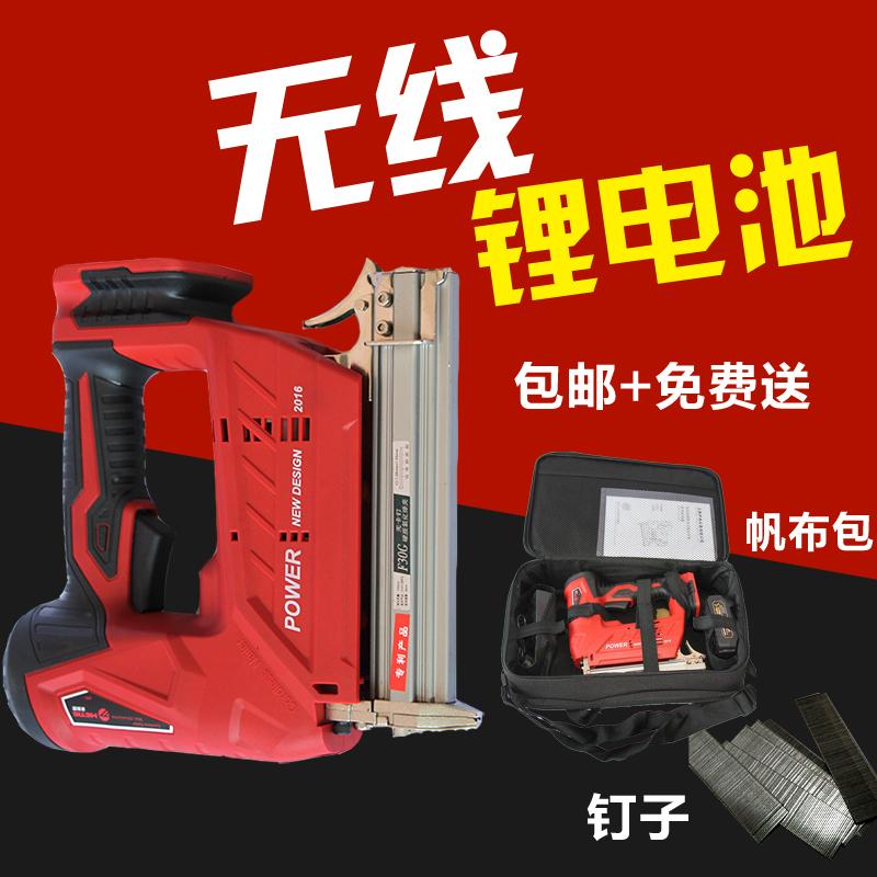 尹本充电锂电无绳电动气钉枪两用射钉枪F30/422/1022直钉木工工具