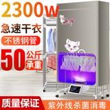 折叠烘干机干衣机家用小型大容量速干衣紫外线杀菌内衣内裤消毒机