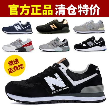 新百倫運動鞋業有限公司授权NBBaoBei潮男鞋女鞋休闲鞋跑步鞋574