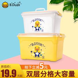 小黄鸭药箱家庭装家用双层大容量大号药品药盒全套应急急救医药箱
