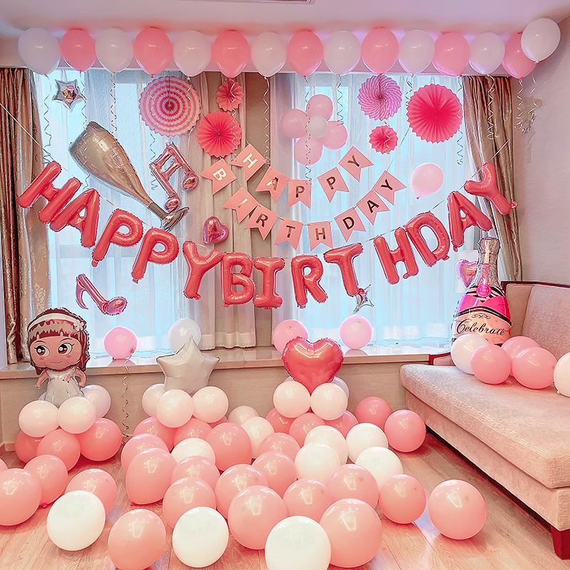 男朋友女生生日快乐ins网红派对生日布置惊喜场景装饰气球背景墙,可领取3元天猫优惠券