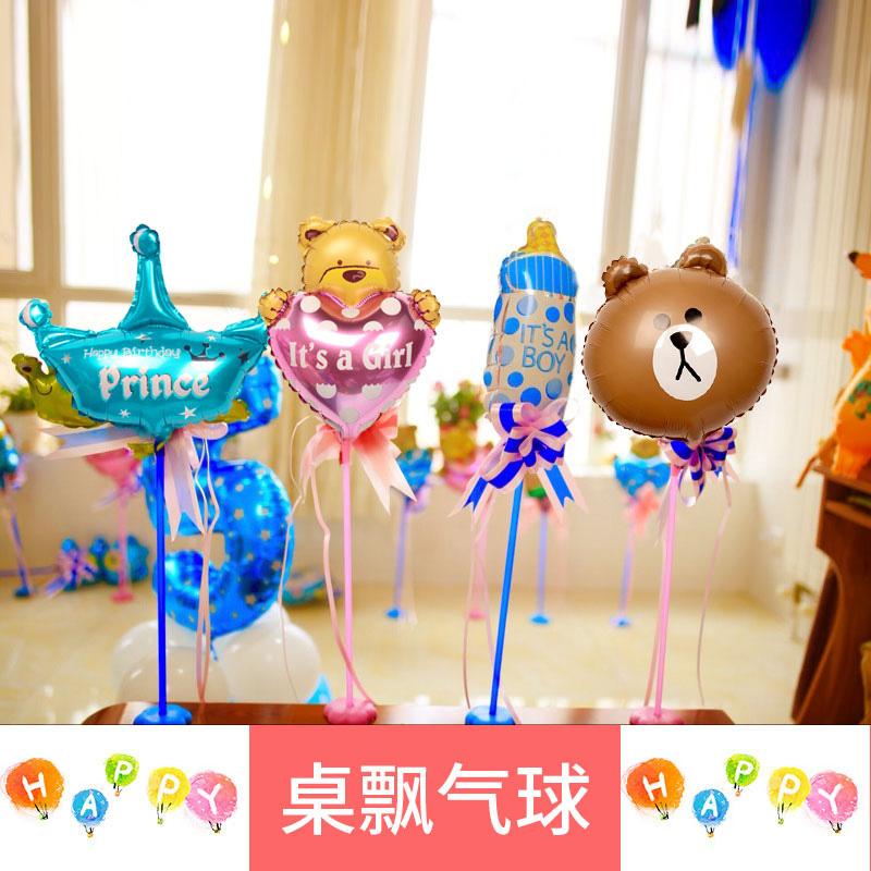 迷你卡通铝膜桌飘立柱气球生日派对布置道具周岁百天主题背景装饰,可领取3元天猫优惠券