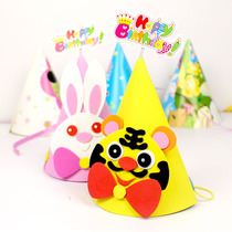 Childrens birthday hat baby years old party hat birthday party decorative layout supplies PvE hat