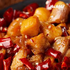 全店满3件包邮 椒盐记香辣辣子鸡丁四川特产肉制品鸡肉网红小零食图片