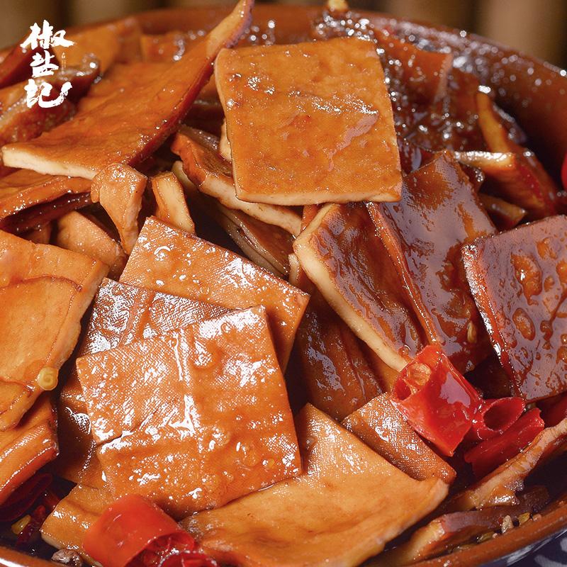 11-07新券【99元任选7件】椒盐记 麻辣豆腐干素食零食小吃四川特产豆干150g