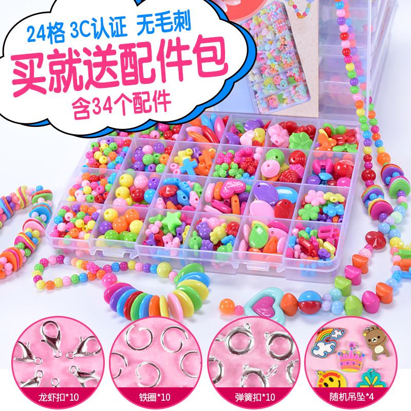 Ребенок ребенок diy надеть шарик ручной работы слабый внимание обучение украшенный бусами ожерелье браслет головоломка девушка игрушка