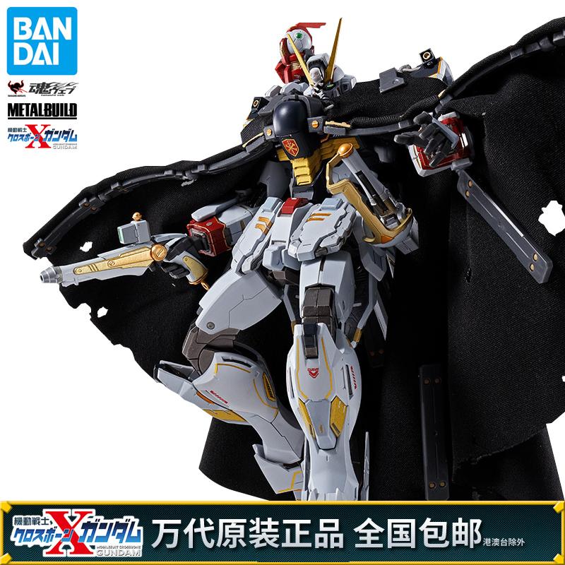 万代 成品收藏模型 Metal Build MB 海盗高达 X1 带披风 海盗X1