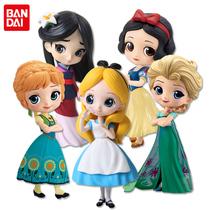 BANDAI万代 Qposket 迪士尼公主娃娃 手办公仔玩偶人偶玩具女孩