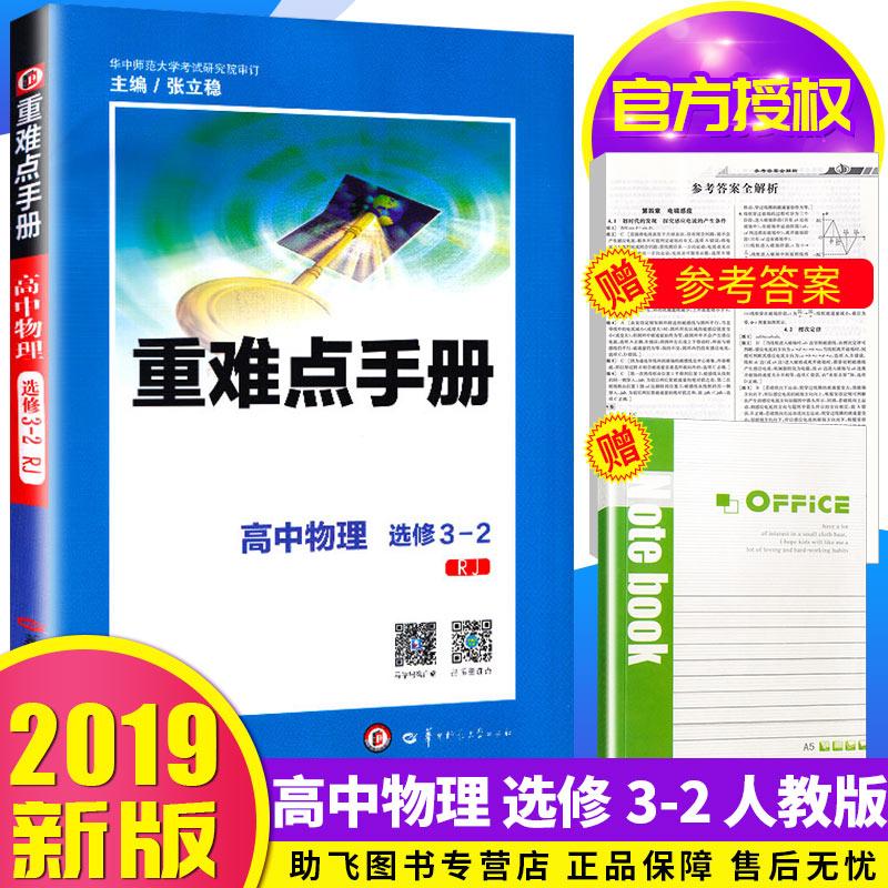 福彩3d千禧试机号金码关注 下载最新版本APP手机版