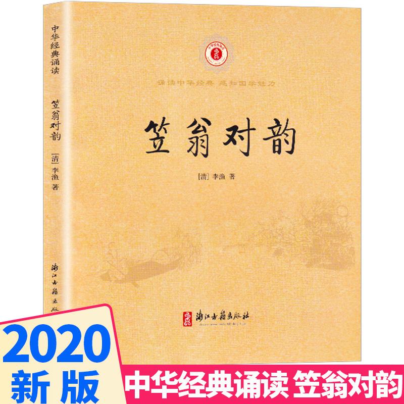 Исторические книги Артикул 583016533281