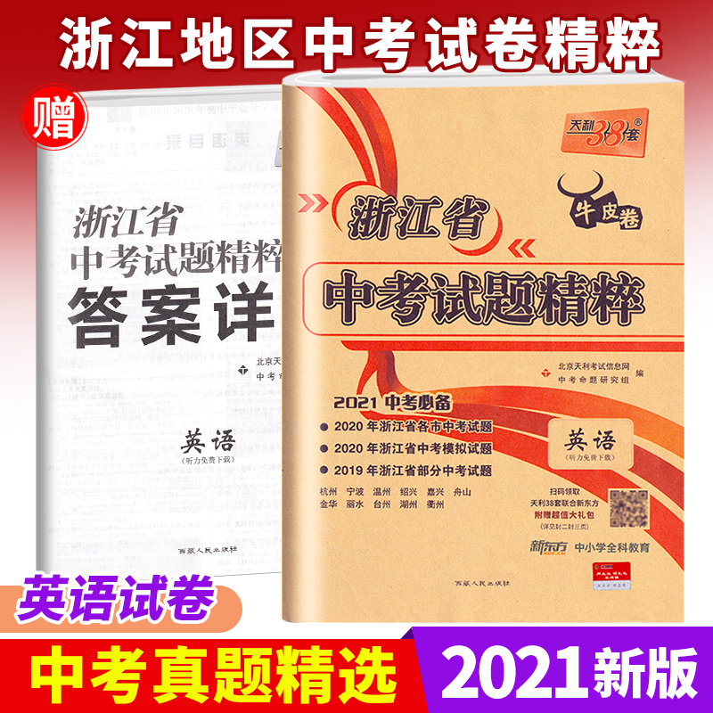 Книги о коллекционировании мебели Артикул 555895760549