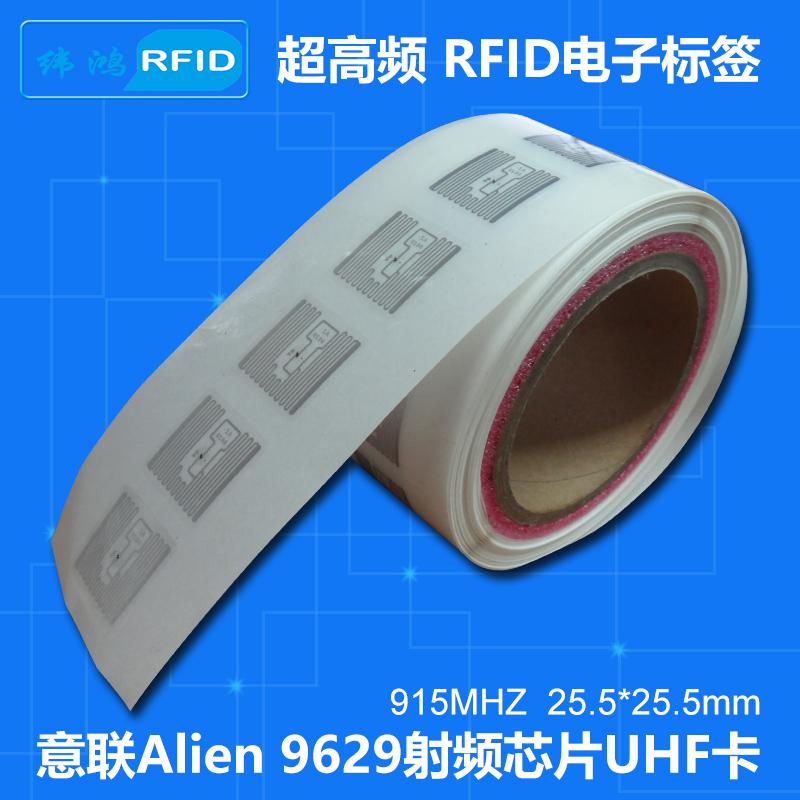 电子标签RFID中距离方形意联Alien9629超高频UHF带背胶6c射频标签