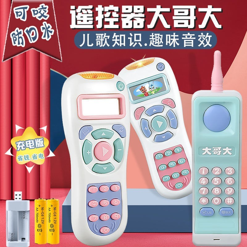 Childrens toy mobile phone 0-3 years old can chew on cell phone