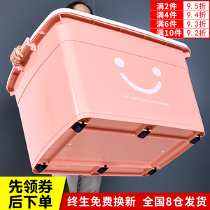 收纳箱塑料特大号衣服整理箱加厚清仓大号收纳盒有盖衣物储物箱子