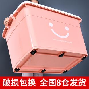 收纳箱塑料特大号家用衣服被子整理储物箱置物盒大号清仓整理箱子