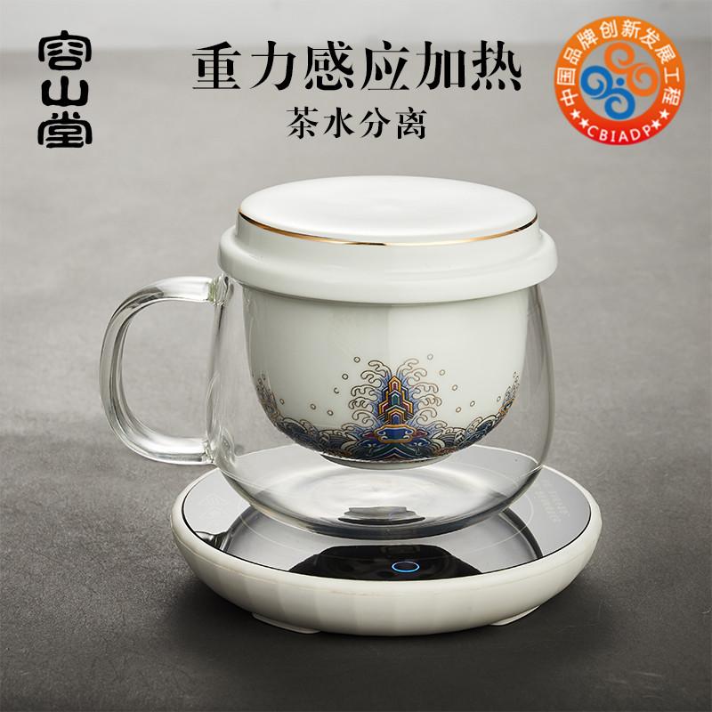 容山堂玻璃杯茶水分离绿茶泡茶杯珐琅彩陶瓷内胆加热保温杯垫茶具