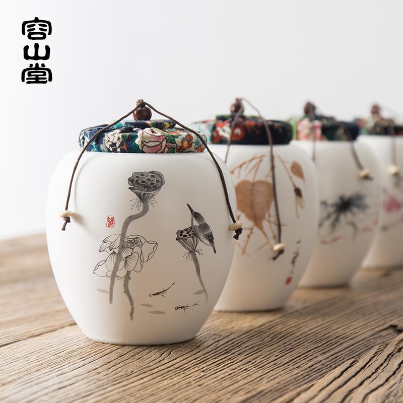 容山堂 粗陶茶叶罐陶瓷大号 红茶普洱茶盒小号密封罐软木塞包装盒
