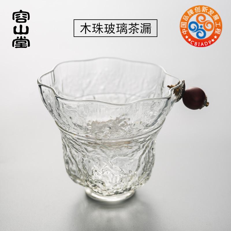 容山堂衣舍 玻璃茶漏茶滤 不锈钢茶叶过滤网茶隔创意功夫茶具配件