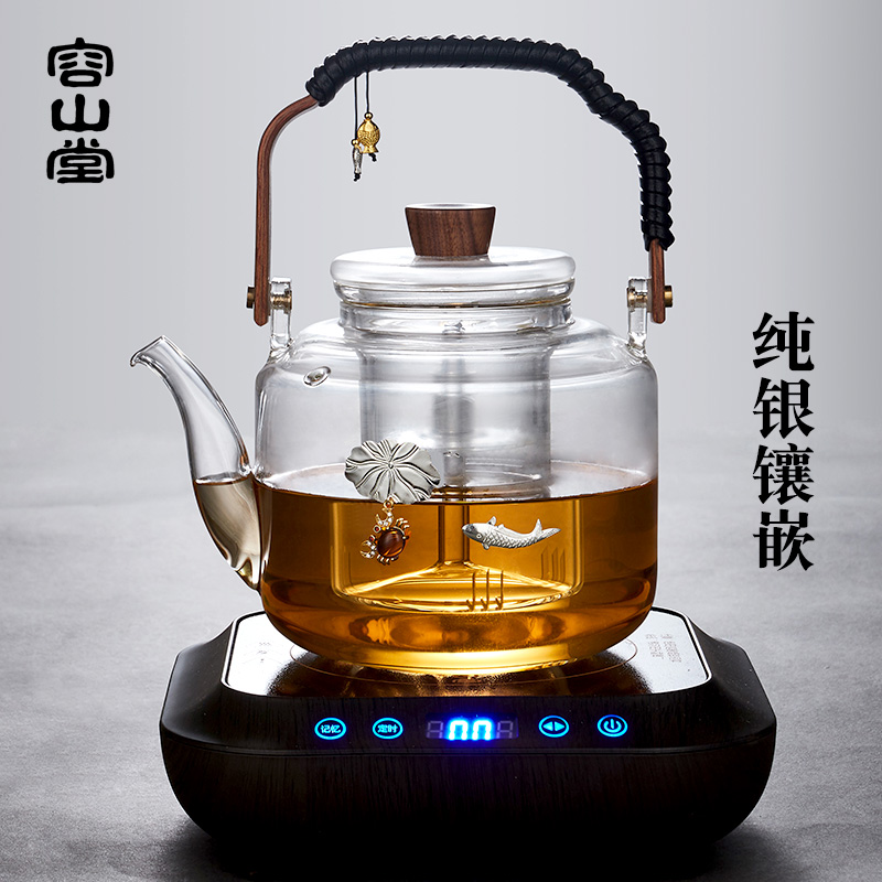 容山堂镶银玻璃煮茶壶煮茶器蒸茶壶泡茶壶专用电陶炉煮茶炉套装