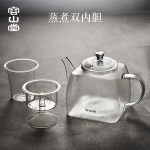 容山堂黑白茶玻璃煮茶器全自动蒸汽陶瓷电陶炉茶炉大普洱茶壶茶具