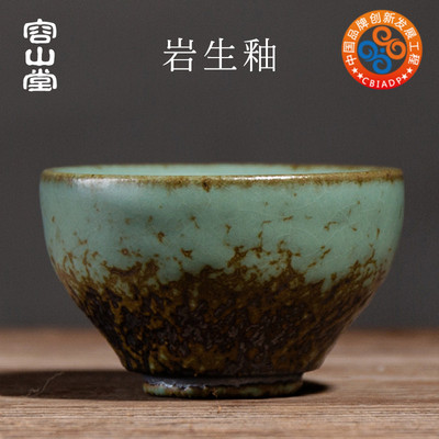 Rongshantang landscape ceramic rock glaze tea cup sketch tea cup master cup hat cup Kung Fu single cup kiln changed tea cup