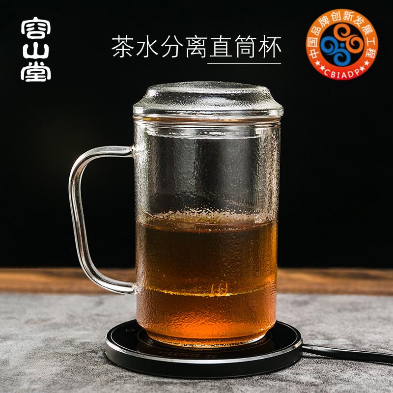 容山堂衣舍玻璃茶杯办公茶水分离杯带把过滤茶水分离绿茶杯恒温宝