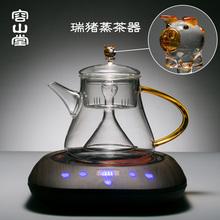 容山堂电器电陶炉茶炉全自动蒸汽煮茶器普洱静音玻璃烧水壶白黑茶