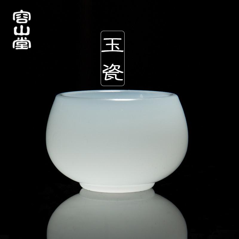 容山堂白瓷玉瓷茶杯定窑大号品茗杯琉璃玉建盏主人杯单杯功夫茶具限7000张券