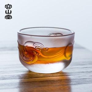 容山堂茗舍 琉璃杯 茶杯 玻璃杯品茗杯主人杯个人杯功夫茶具配件