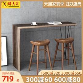 实木复古吧台桌北欧简约家用靠墙咖啡桌铁艺酒吧高脚桌阳台长桌椅