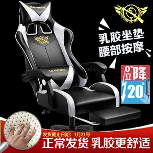 艺无止电竞椅家用人体工学升降办公椅竞技可躺游戏椅转椅电脑椅子