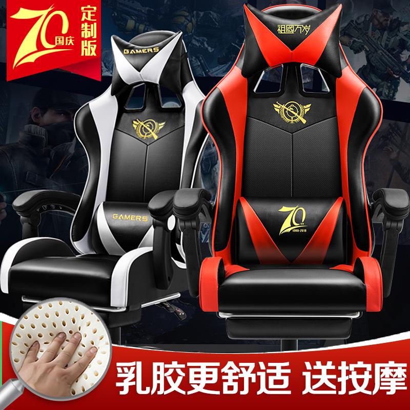 艺无止电竞家用人体工学升降游戏椅正品保证