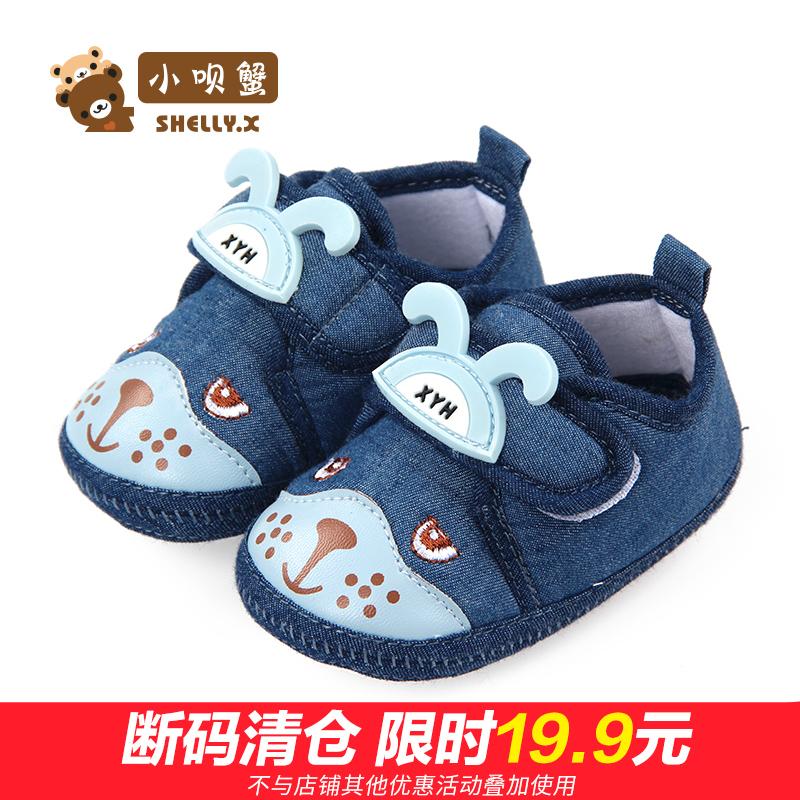 小呗蟹婴儿鞋女软底步前鞋秋0-6个月新生儿布鞋8男宝宝学步不掉鞋