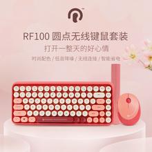 镭拓圆点无线蓝牙键盘鼠标套装小型便携办公用笔记本静音女生可爱