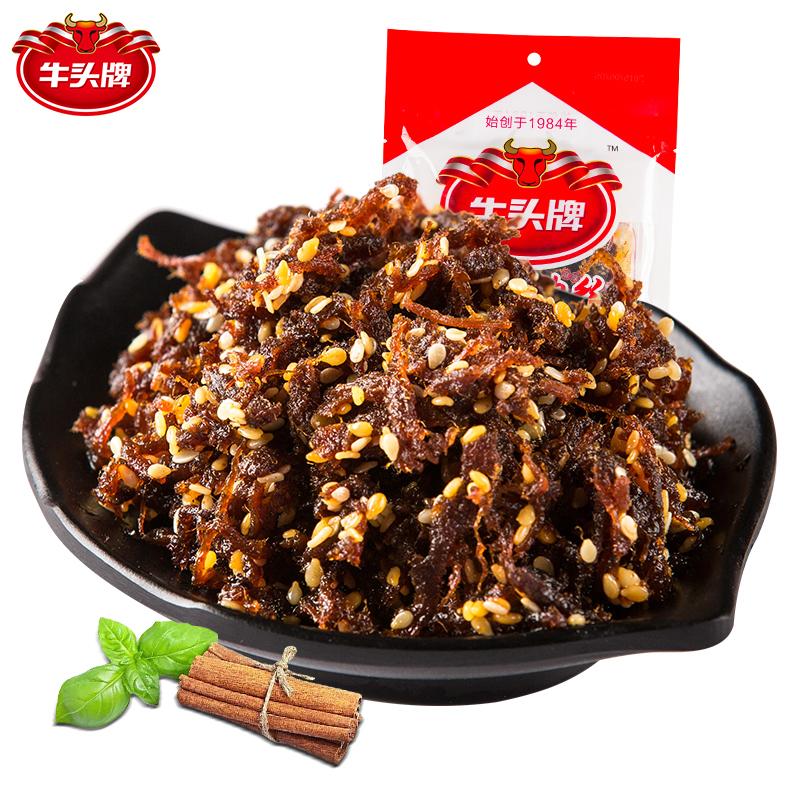 牛頭牌牛肉幹 麻辣 五香 燈影牛肉絲128g 雲貴高原牛肉零食包郵
