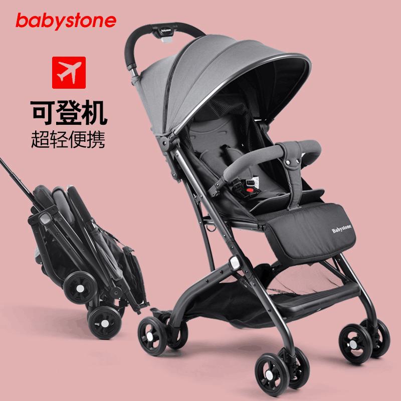 婴儿推车可坐可躺超轻便折叠便携式小口袋伞车新生儿童宝宝手推车